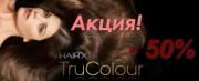 HairXTrueColorAction