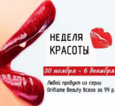 BeautyWeek